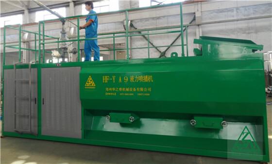 液力喷播机-HF-YA9液力喷播机