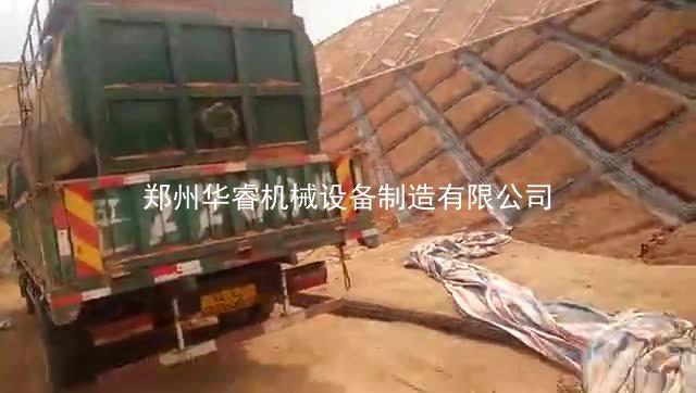 华睿客土喷播机厂家在中铁三局福建三明项目高边坡客土喷播绿化视频