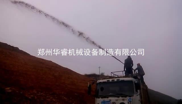 华睿客土喷播机厂家西藏拉林高速边坡绿化客土喷播机喷播项目视频