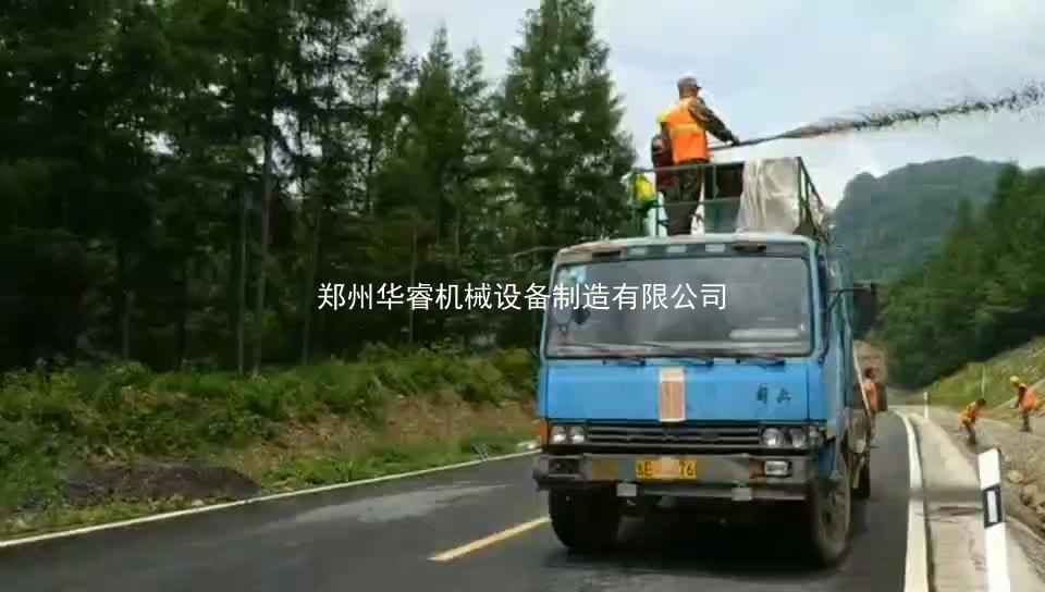 吉林白山市景观大道客土喷播机喷播绿化项目视频