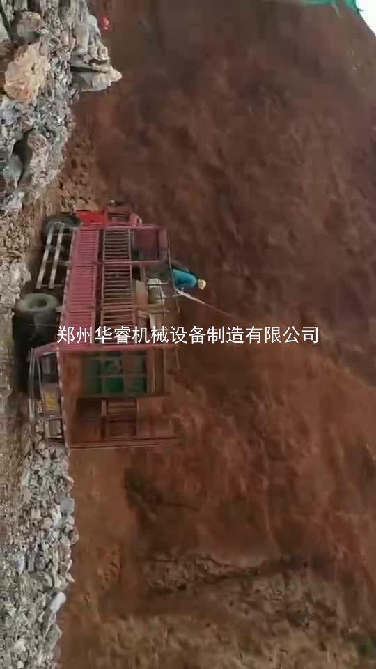 湖北黄石矿山复绿客土喷播机喷播绿化项目施工视频