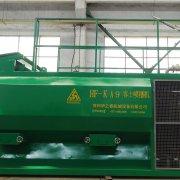 液压喷播机生产厂家如何选择?