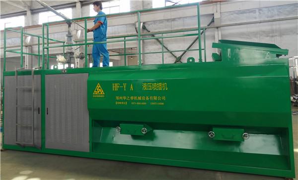 液压喷播机-HF-YA9液压喷播机
