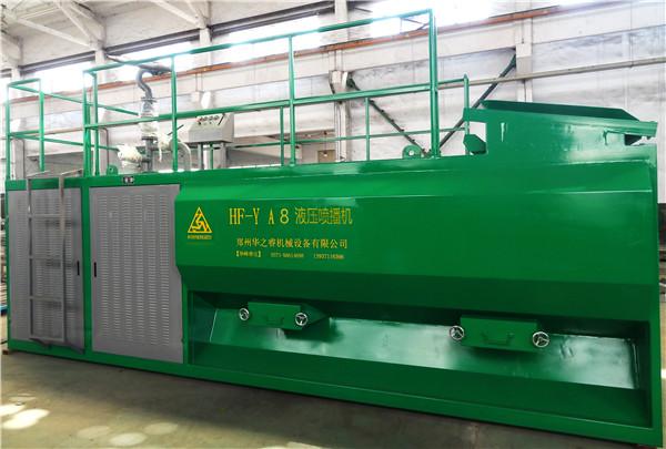 液压喷播机-HF-YA8液压喷播机