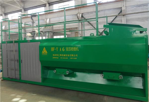 液压喷播机-HF-YA6液压喷播机