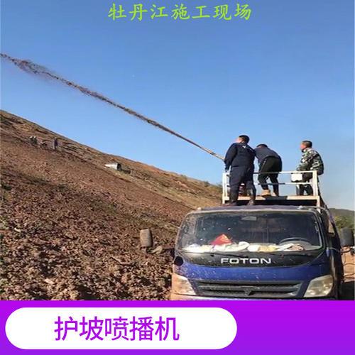 山西中煤绿化喷播机销售热线