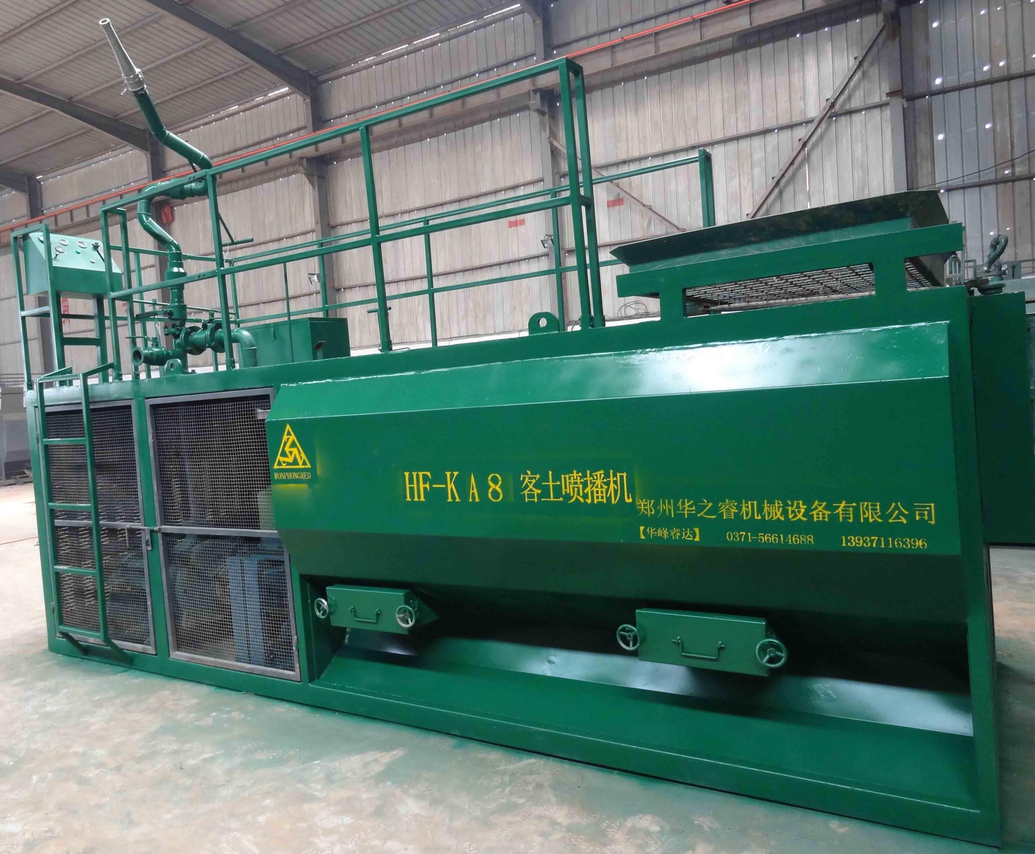 湖南湘潭车载式喷播机喷播机公司机器