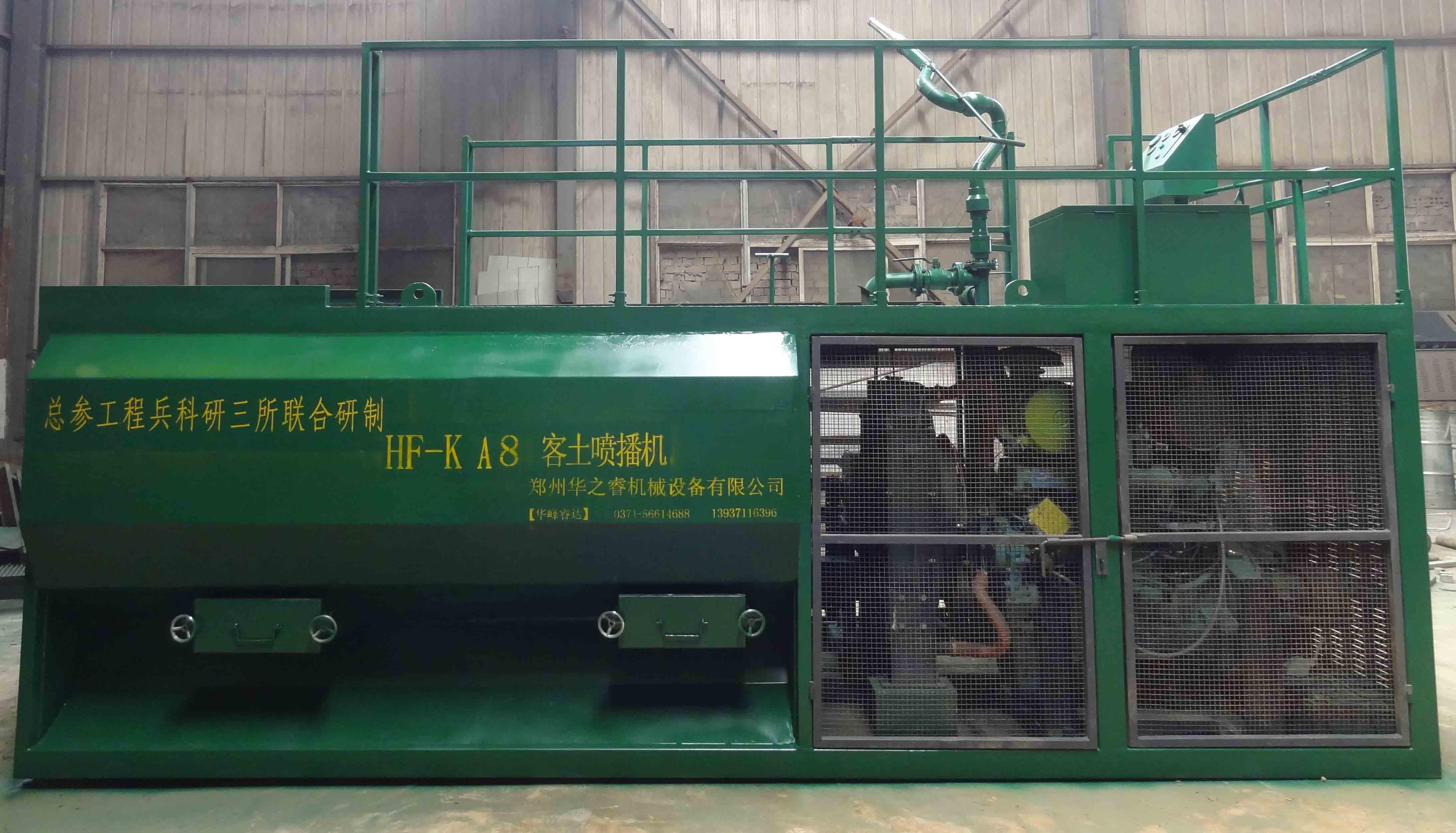 喷播机厂家-湖北荆门公路绿化喷播机厂家